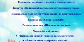 /Files/images/ДОРОГІ ДРУЗІ.png